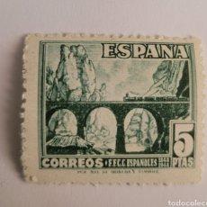 Sellos: SELLO DE ESPAÑA 1948. VIADUCTO DE PANCORBO 5PTS. NUEVO. Lote 253551635