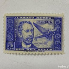 Selos: ESPAÑA. 1944. EDIFIL 983. DR. THEBUSSEM. CORREO AEREO. SERIE COMPLETA. NUEVO. SIN FIJASELLOS.. Lote 253605500