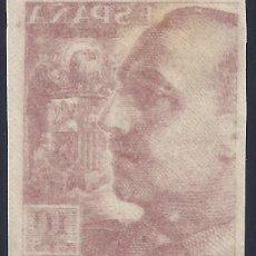 Sellos: EDIFIL 888 PRO TUBERCULOSOS 1939 (VARIEDAD 888IC...CALCADO REVERSO). VALOR CATÁLOGO: 7,25 €. MNH **. Lote 253647160