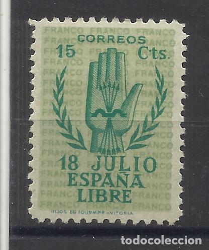 LEVANTANDO LA MANO 1938 EDIFIL 851 NUEVO* VALOR 2018 CATALOGO 8.20 EUROS (Sellos - España - Estado Español - De 1.936 a 1.949 - Nuevos)