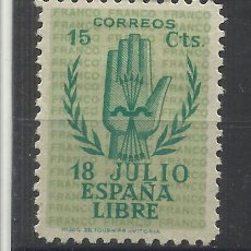 Sellos: LEVANTANDO LA MANO 1938 EDIFIL 851 NUEVO* VALOR 2018 CATALOGO 8.20 EUROS. Lote 253656675