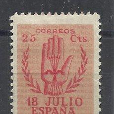 Sellos: LEVANTANDO LA MANO 1938 EDIFIL 852 NUEVO* VALOR 2018 CATALOGO 8.20 EUROS. Lote 253656770