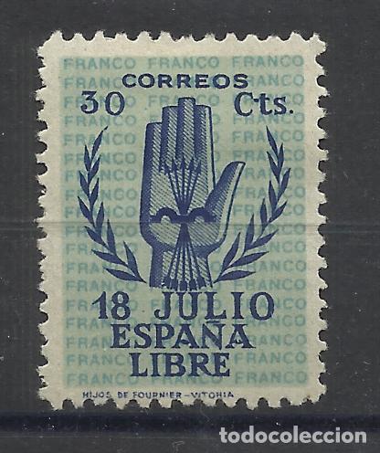 LEVANTANDO LA MANO 1938 EDIFIL 853 NUEVO* VALOR 2018 CATALOGO 4.20 EUROS (Sellos - España - Estado Español - De 1.936 a 1.949 - Nuevos)