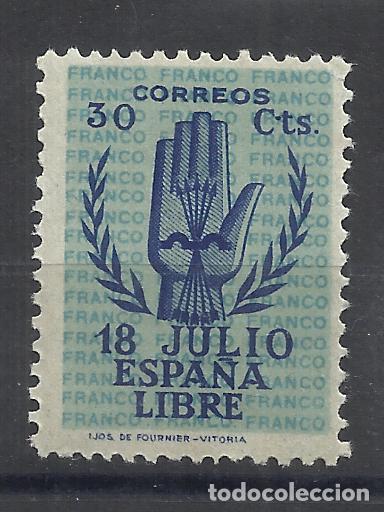 LEVANTANDO LA MANO 1938 EDIFIL 853 NUEVO** VALOR 2018 CATALOGO 6.50 EUROS (Sellos - España - Estado Español - De 1.936 a 1.949 - Nuevos)