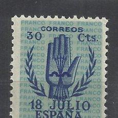 Sellos: LEVANTANDO LA MANO 1938 EDIFIL 853 NUEVO** VALOR 2018 CATALOGO 6.50 EUROS. Lote 253656955
