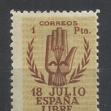 Sellos: LEVANTANDO LA MANO 1938 EDIFIL 854 NUEVO* VALOR 2018 CATALOGO 165.- EUROS. Lote 253657395