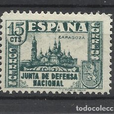 Sellos: JUNTA DE DEFENSA 1937 EDIFIL 806 NUEVO* VALOR 2018 CATALOGO 1.10 EUROS. Lote 253657920