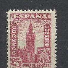 Sellos: JUNTA DE DEFENSA 1937 EDIFIL 807 NUEVO* VALOR 2018 CATALOGO 1.10 EUROS. Lote 253658065