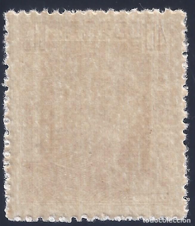 Sellos: EDIFIL 953 GENERAL FRANCO 1942. MNH ** - Foto 2 - 253662095