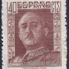 Sellos: EDIFIL 953 GENERAL FRANCO 1942. MNH **. Lote 253662095