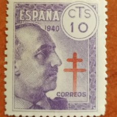 Selos: ESPAÑA N°936 MNH**(FOTOGRAFÍA ESTÁNDAR ). Lote 253739595