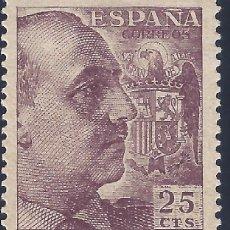 Sellos: EDIFIL 1048A GENERAL FRANCO 1950. VALOR CATÁLOGO: 26 €. MH *. Lote 253741465