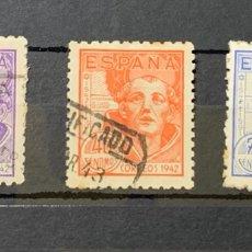 Selos: AÑO 1942. Nº 954/56. IV CENTENARIO DE SAN JUAN DE LA CRUZ.. Lote 253918865