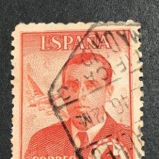 Selos: EDIFIL 991 4 PTS CARLOS HAYA, USADO, EL DE LA FOTO.. Lote 253938140