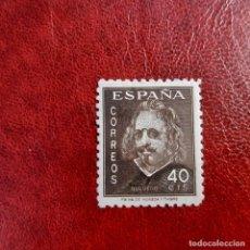Sellos: ESPAÑA 1945. EDIFIL 989*. NUEVO. Lote 254065975