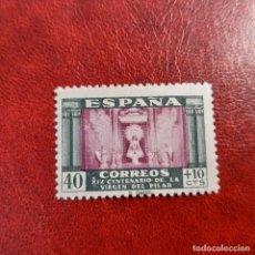 Sellos: ESPAÑA 1946. EDIFIL 998**. NUEVO LUJO. Lote 254066215