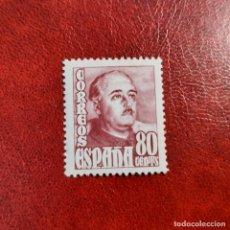 Sellos: ESPAÑA 1948/54. EDIFIL 1023**. VALOT CLAVE NUEVO LUJO. Lote 254067115