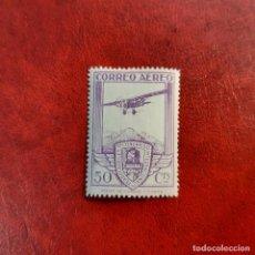 Sellos: ESPAÑA 1930. EDIFIL 486**. NUEVO. Lote 254067395