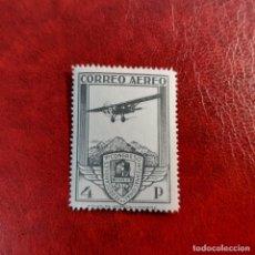 Sellos: ESPAÑA 1930. EDIFIL 488**. NUEVO. Lote 254067605