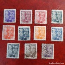 Sellos: ESPAÑA 1939. EDIFIL 867/877** *. NUEVOS. EL 76 Y 77 CIRCULADOS. Lote 254068520