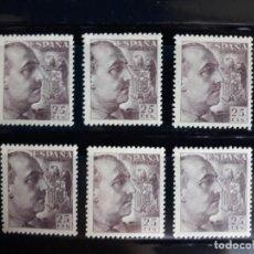 Sellos: LOTE 6 SELLOS EDIFIL 1048 ** ESPAÑA 1949. Lote 254089060