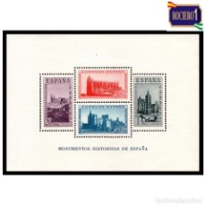 Sellos: ESPAÑA 1938. EDIFIL 847. MONUMENTOS HISTORICOS. NUEVO* MH. Lote 254095660