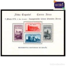 Sellos: ESPAÑA 1938. EDIFIL 95 (847). MONUMENTOS HISTORICOS SOBRECARGADA. NUEVO* MH. Lote 254096320