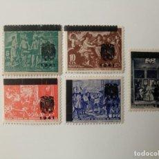 Selos: BENEFICENCIA DEL AÑO 1941 EDIFIL NE 35/39 EN NUEVO **. Lote 254126070