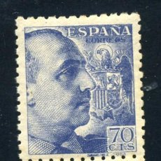 Sellos: ESPAÑA Nº 929, 929F. AÑO 1939. Lote 254148650