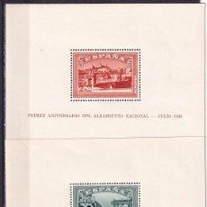 Sellos: ESPAÑA 836/7 I ANIVERSARIO DEL ALZAMIENTO NACIONAL. Lote 254178965