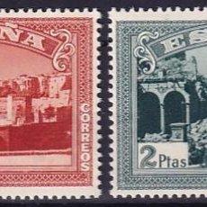 Sellos: ESPAÑA SH 836/7 I ANIVERSARIO DEL ALZAMIENTO NACIONAL. Lote 254179155