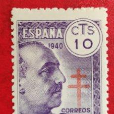 Sellos: ESPAÑA N°936 MNH**(FOTOGRAFÍA REAL ). Lote 254182580