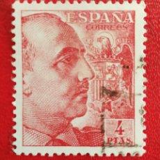 Sellos: ESPAÑA N°1058 USADO (FOTOGRAFÍA REAL). Lote 254183060