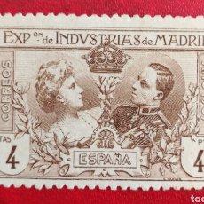 Sellos: ESPAÑA SR.6 MNG(*) FALSO (FOTOGRAFÍA REAL). Lote 254184020