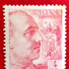 Selos: ESPAÑA N°1058 MNH**(FOTOGRAFÍA REAL). Lote 254185155