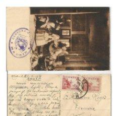 Sellos: CENSURA MILITAR MADRID 1939. Lote 254341900
