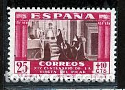 ESPAÑA.- SELLO Nº 892 SERIE DEL PILAR TERRESTRE NUEVO SIN CHARNELA. (Sellos - España - Estado Español - De 1.936 a 1.949 - Nuevos)