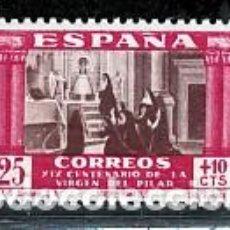Sellos: ESPAÑA.- SELLO Nº 892 SERIE DEL PILAR TERRESTRE NUEVO SIN CHARNELA.. Lote 254401365
