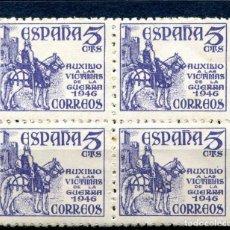 Sellos: EDIFIL 1062. 5 CTS VÍCTIMAS DE LA GUERRA, EN BLOQUE DE 4. VARIEDAD. VER DESCRIPCIÓN. Lote 254430145