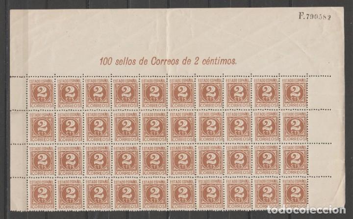 PLIEGO DE 40 VALORES , EDIFIL 815. (Sellos - España - Estado Español - De 1.936 a 1.949 - Nuevos)