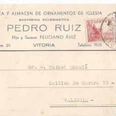 Sellos: VITORIA DIC1948. EL CID 10CTS. FERNANDO EL SANTO 25 CTS. Lote 254503610