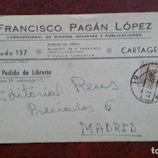 Sellos: TARJETA POSTAL. FRANCISCO PAGÁN LÓPEZ. CARTAGENA - MADRID. 1952.. Lote 254507160