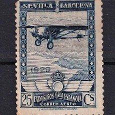 Francobolli: SELLOS ESPAÑA 1930 EDIFIL 485* EN NUEVO VALOR DE CATALOGO 21 €. Lote 254876680