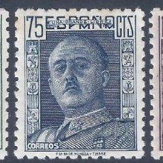 Sellos: EDIFIL 999-1001 GENERAL FRANCO 1946-1947 (SERIE COMPLETA). VALOR CATÁLOGO: 21 €. MNH **. Lote 255385595