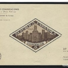 Sellos: ESPAÑA 1937 Nº 00017 HOJA BLOQUE MARRON PALACIO DE COMUNICACIONES DE MADRID. Lote 255621980