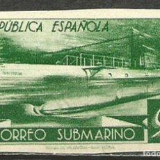 Sellos: EDIFIL 776 MNH SELLOS ESPAÑA NUEVOS ** 1938 SUBMARINO. Lote 255950610
