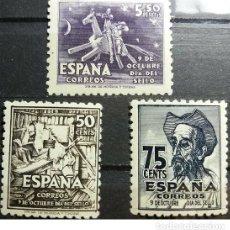 Sellos: EDIFIL 1012 1014 MNH SELLOS ESPAÑA NUEVOS ** 1947 IV CENTENARIO NACIMIENTO DE CERVANTES. Lote 255952815