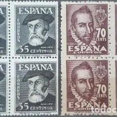 Sellos: EDIFIL 1035 1036 EN BLOQUE DE 4 MNH SELLOS ESPAÑA NUEVOS ** 1948 PERSONAJES. Lote 255953285