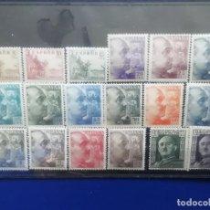 Sellos: 1949-53 CID Y GENERAL FRANCO. Lote 256015245