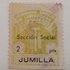 Sellos: JUMILLA. MURCIA. HERMANDAD SINDICAL LABRADORES Y GANADEROS. SECCIÓN SOCIAL. 2 PTAS.. Lote 256119725